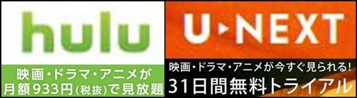 2-vert-horz.jpg